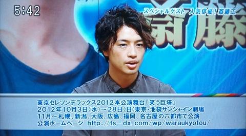 20121126用舞台.JPG