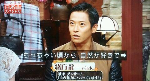 20121127用4.JPG