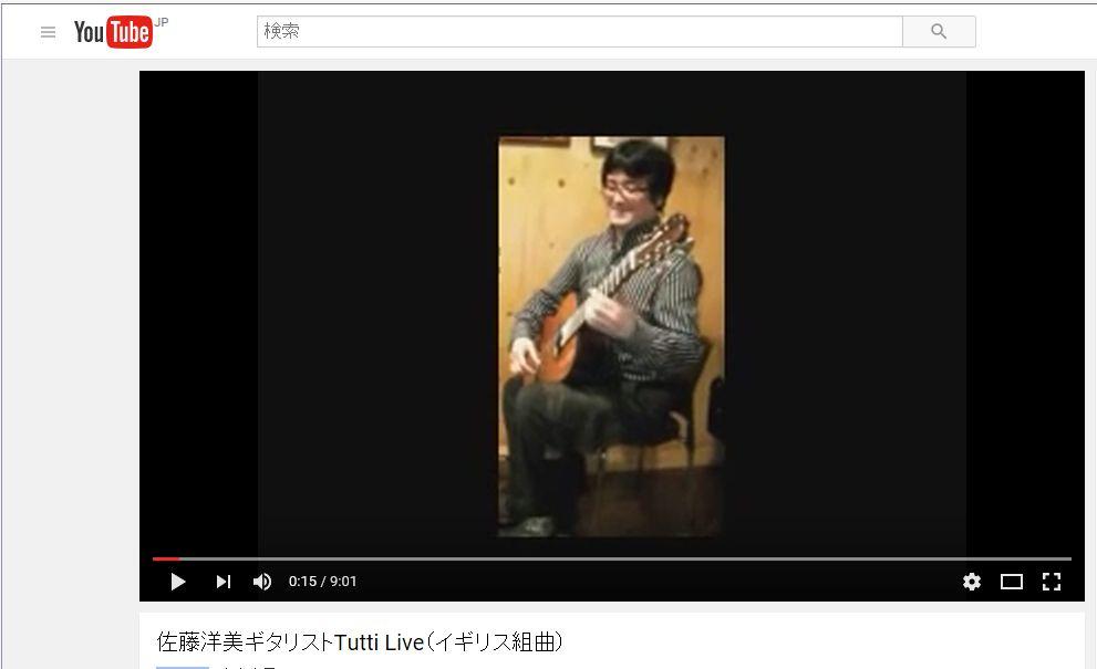 hiromi-you.jpg