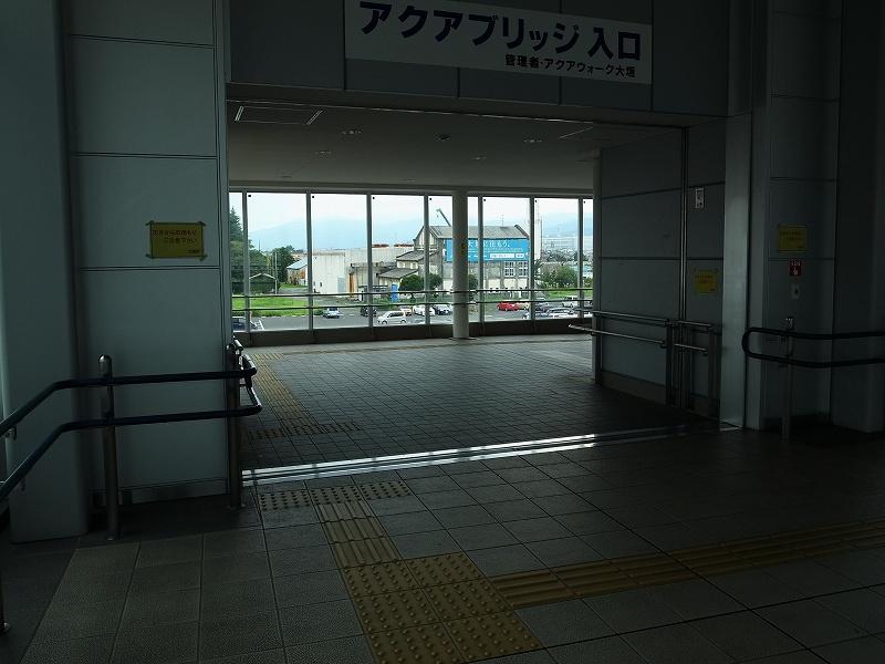 R0017383.jpg-1.jpg