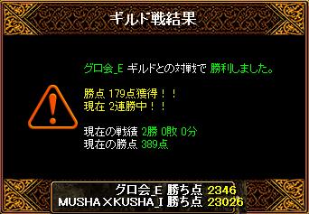 0219_グロ会_E5.png