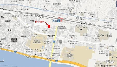 s-集合場所.jpg