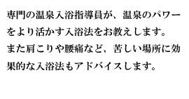toji_text03.jpg
