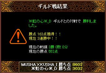 0221_虹の心_D5.png