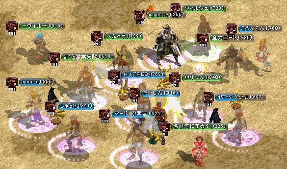 0621_気楽堂_E3.png