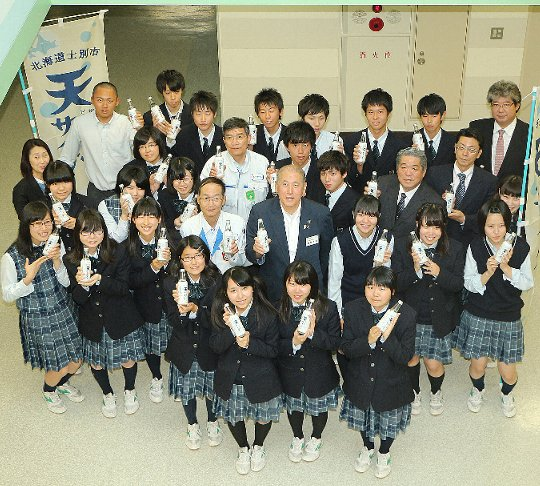 Images of 北海道士別翔雲高等学校 Page 3