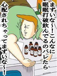 ミサワ3.JPG