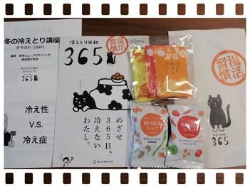 LINEcamera_share_2014-10-29-17-19-53.jpg