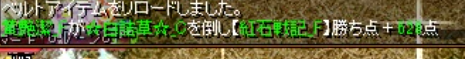 死亡2.png