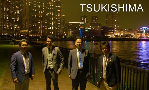 mv_tsukishima.jpg
