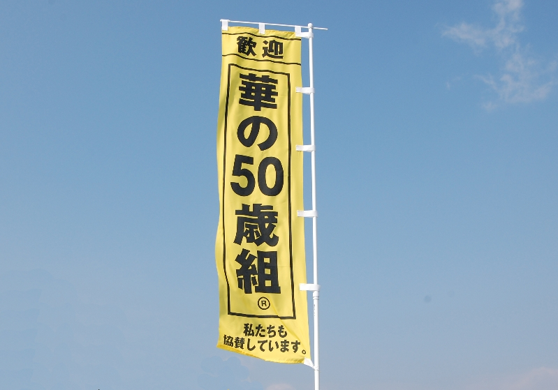 2014-10-hana01