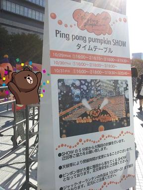 LINEcamera_share_2014-10-30-18-22-46.jpg