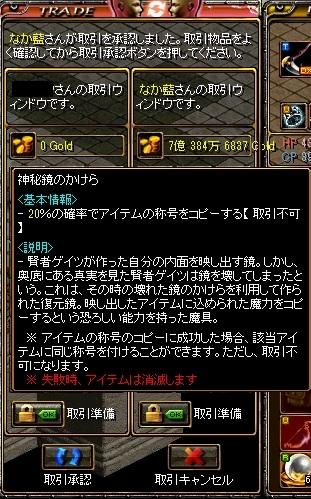 RedStone 12.08.20[03].jpg
