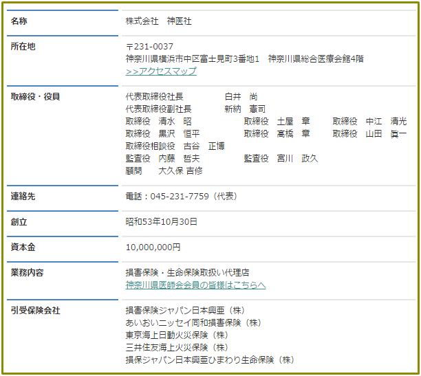 483x547xooguchi-02_png_pagespeed_ic_ci-k2gwyvO.png