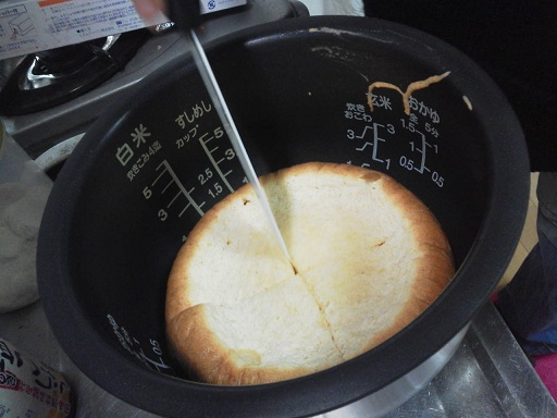 炊飯器で.jpg