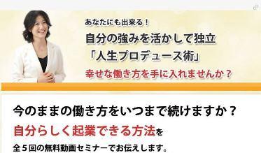 東京・スピリチュアルヒーラーれい華のブログ