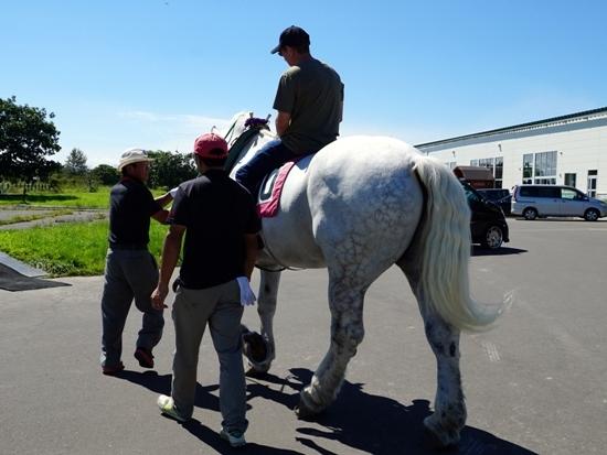 アースドリーム角山農場 引馬