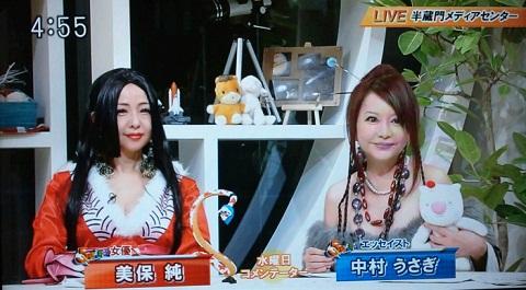 20121101用美保さんとうさぎさん.JPG