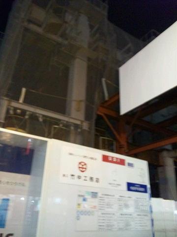 20111018撮影ゲートホテル.JPG