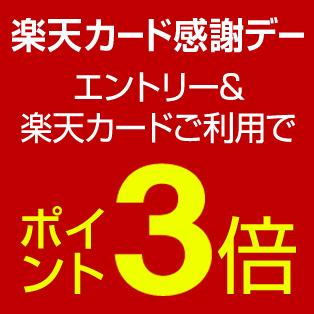 20160827_card_thanks.jpg