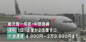 2013-0601-jet01