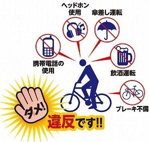 道路交通法施行規則の一部改正 ...