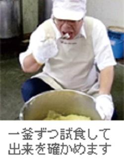 池田さんの石鹸応募