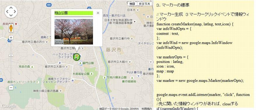 image2C.jpg