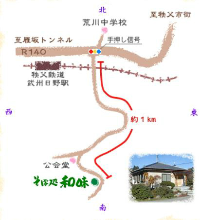 なごみ 地図.jpg