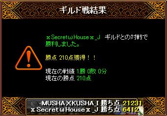 0216_Secret_House_J5.png