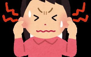が 痛い 耳