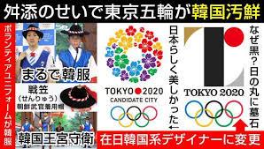 東京五輪舛添.jpg