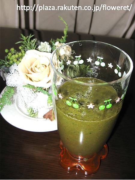 小松菜のミックス野菜ジュース1.jpg