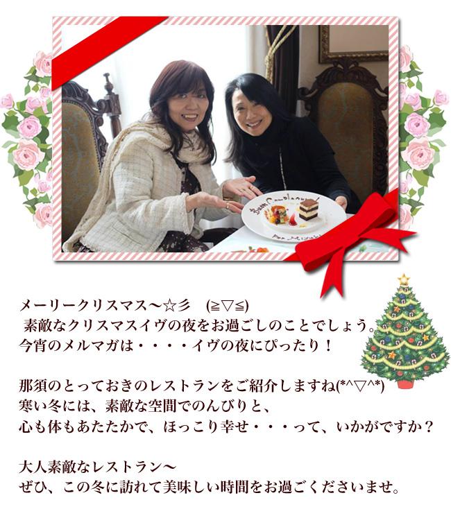 今回の記事では、那須のとっておきのレストランをご紹介いたします。寒い冬には、素敵な空間でのんびりと、心も体もあたたかで、ほっこり幸せ…って、いかがですか?大人素敵なレストラン、ぜひこの冬に訪れて、美味しい時間をお過ごしくださいませ。