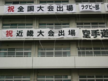 2012卒業式3.JPG