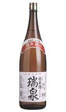 瑞泉純米酒