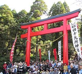 2012-1026-yabu02
