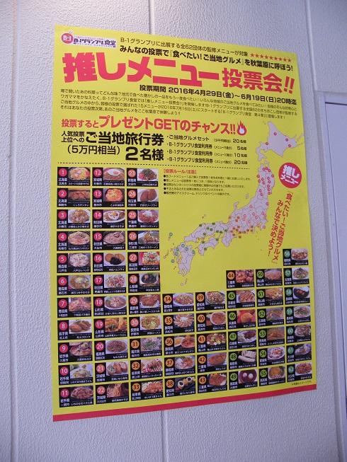 DSCF2205.JPG
