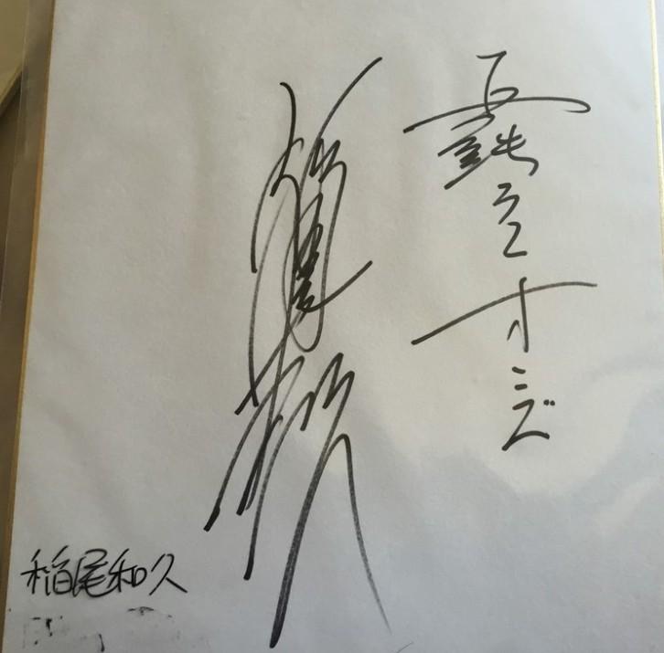 稲尾和久の画像 p1_21