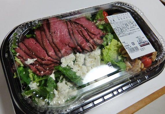 新商品の ローストビーフサラダ 1,480円 コストコ