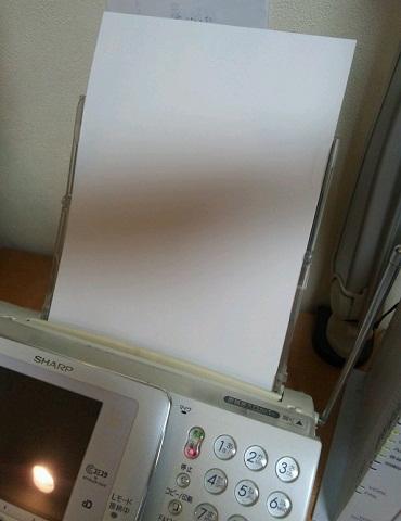 20121128用記録紙のみをセットした状態2.JPG