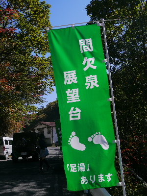 2012湯ノ湖2−1.JPG