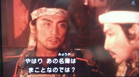 20120715用趙たみ和.JPG
