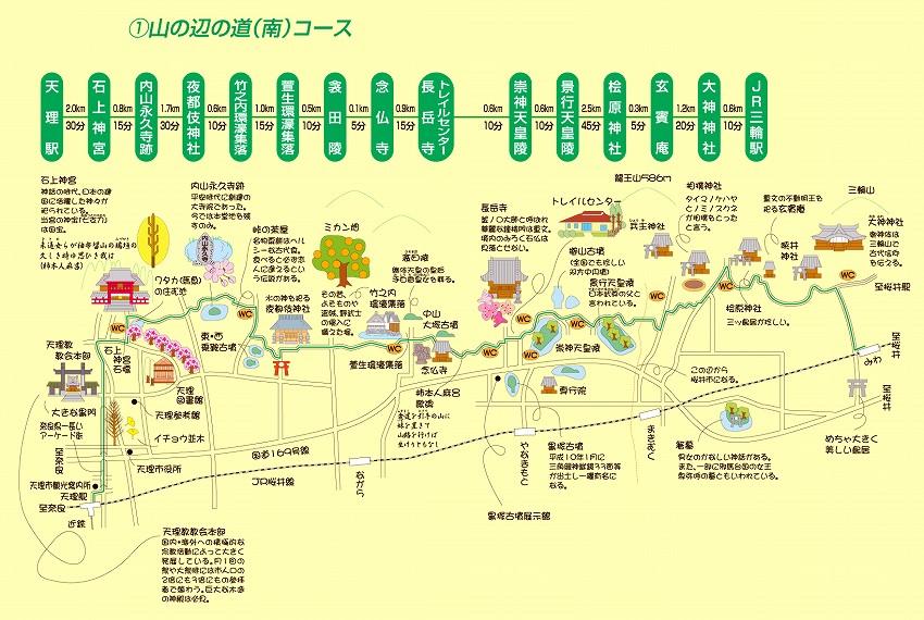 yamanobe_s_l_map.jpg