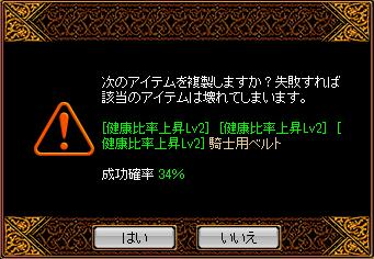 0810_健康騎士鏡1.png