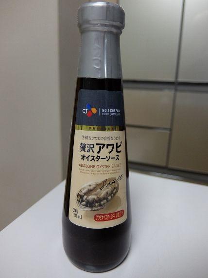 CJアワビ オイスターソース 350G 498円也 コストコ