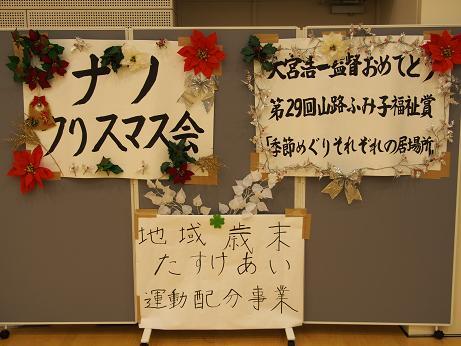 021 上映会.jpg