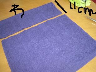 タオルなので、チャコペンとかで印がつけられないので、 とらこはスケールで11センチを測りつつ裁断してます。 少しくらいアバウトでも問題なしです