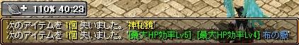 よんこめ.jpg