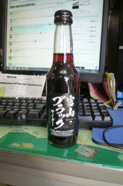 富山ブラックサイダー